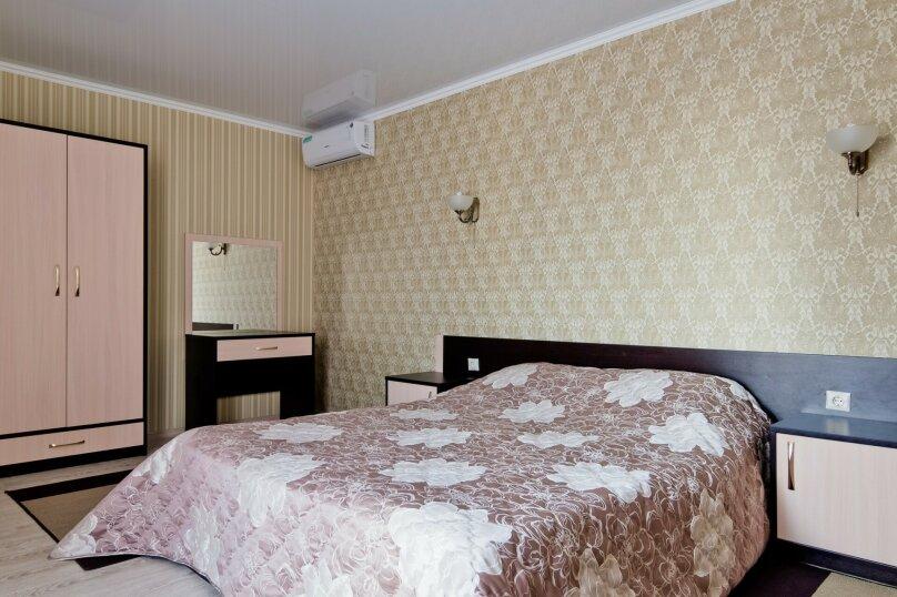 Отель Orange, Центральная улица, 2Е на 23 номера - Фотография 25