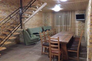 Дом, 200 кв.м. на 10 человек, 5 спален, Набережная, Банное - Фотография 4