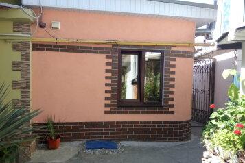 1-комн. квартира, 15 кв.м. на 2 человека, улица Дражинского, 27, Ялта - Фотография 1