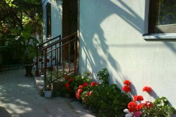 Гостевой дом, Молодёжная улица на 12 номеров - Фотография 3