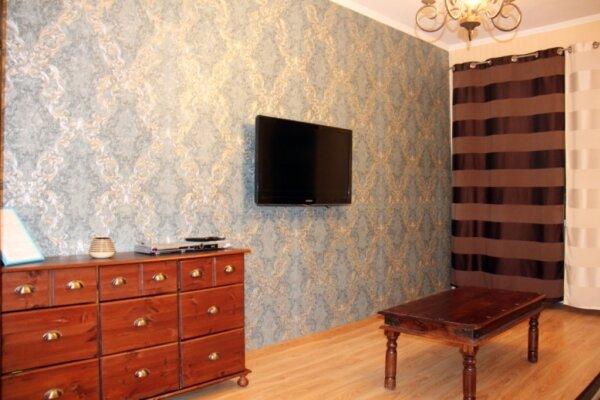 2-комн. квартира, 55 кв.м. на 4 человека, Госпитальная улица, 2, Киев - Фотография 1