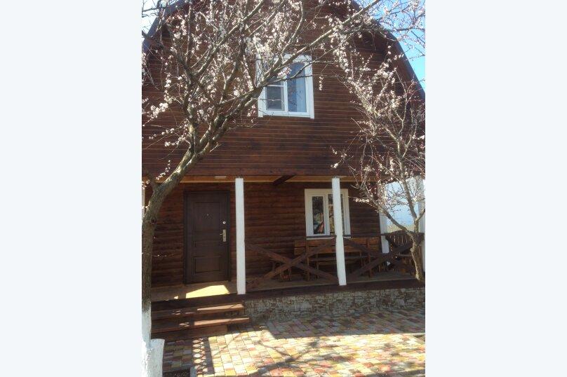 Дом, 90 кв.м. на 8 человек, 3 спальни, Лиманная улица, 12к1, Витязево - Фотография 10