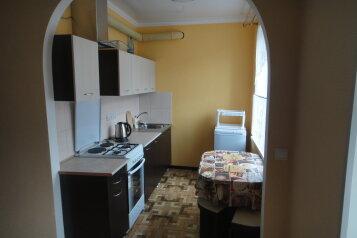 1-комн. квартира, 25 кв.м. на 4 человека, Абазгаа, Гагра - Фотография 1
