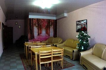 Гостевой фитнес-дом с отдельными номерами, улица Стамова, 17 на 5 номеров - Фотография 2