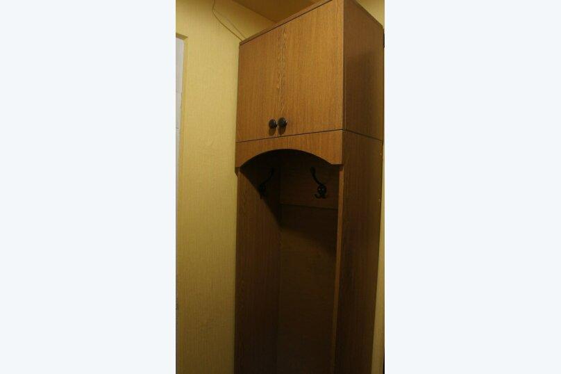 1-комн. квартира, 17 кв.м. на 3 человека, Загорьевская улица, 23к1, Москва - Фотография 5