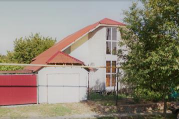 Большой дом с участком, БЕЗ ХОЗЯЕВ, 120 кв.м. на 10 человек, 4 спальни, Красная улица, 13, посёлок За Родину , Пересыпь - Фотография 1
