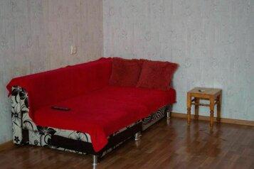 2-комн. квартира на 5 человек, улица Сагита Агиша, Уфа - Фотография 2