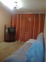 2-комн. квартира, 45 кв.м. на 4 человека, Лесной проезд, Уфа - Фотография 1
