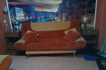 Дом, 75 кв.м. на 6 человек, 3 спальни, улица Ломакина, 26, Таганрог - Фотография 1