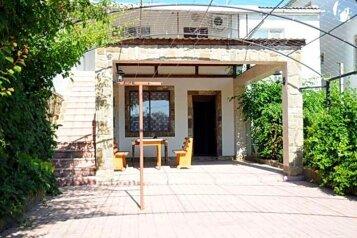Уютный дом  для большой компании. на 12 человек, 6 спален, улица Якова Кушнира, Судак - Фотография 2