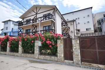 Гостевой дом, Центральная улица на 6 номеров - Фотография 3