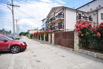 Гостевой дом, Центральная улица на 6 номеров - Фотография 4