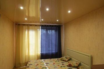2-комн. квартира, 45 кв.м. на 5 человек, 2-я Владимирская , 60, Москва - Фотография 2