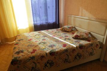 2-комн. квартира, 45 кв.м. на 5 человек, 2-я Владимирская , 60, Москва - Фотография 3