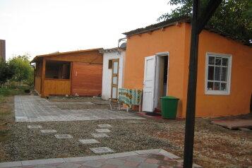 Гостевой дом ( Частный сектор), улица Красная на 2 номера - Фотография 3
