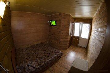 Гостиница, керченская, 103 на 8 номеров - Фотография 2