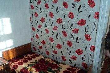 2-комн. квартира, 48 кв.м. на 6 человек, улица Коммунаров, район Елецкий, Елец - Фотография 4