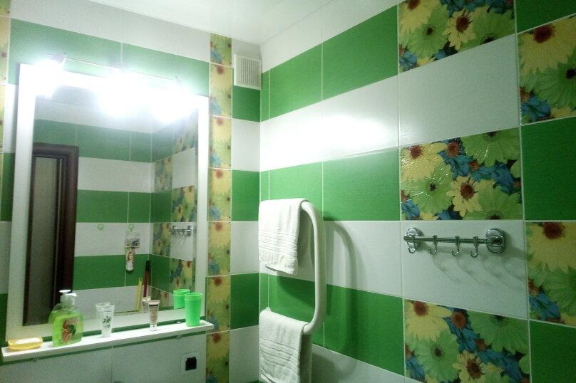 1-комн. квартира, 50 кв.м. на 4 человека, Рижский проспект, 74А, Псков - Фотография 22