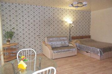 1-комн. квартира, 37 кв.м. на 4 человека, Угличская улица, Ярославль - Фотография 1