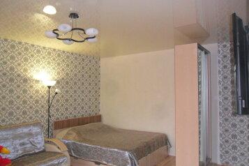 1-комн. квартира, 37 кв.м. на 4 человека, Угличская улица, Ярославль - Фотография 4