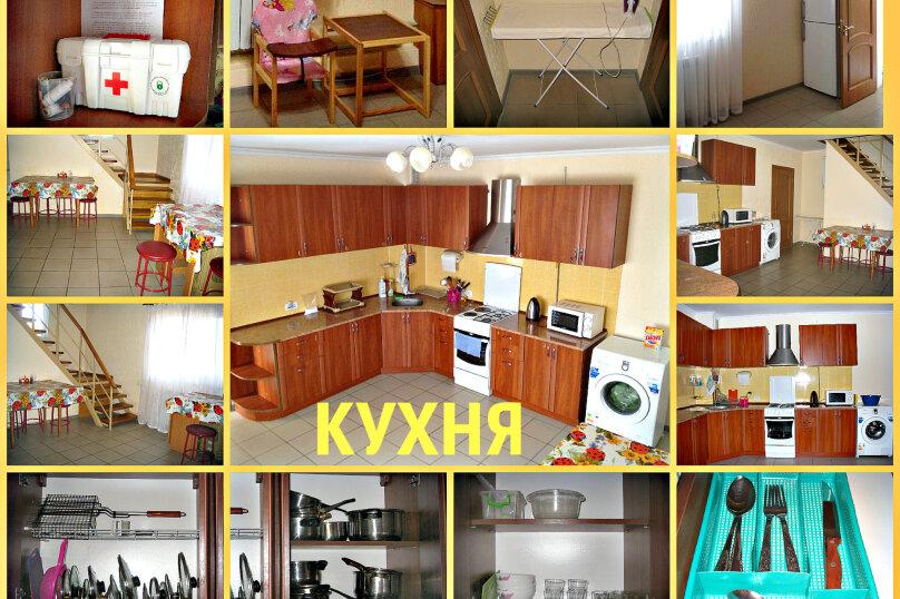 """Частный дом """"Прилесье"""", Симферопольская, 51 на 4 комнаты - Фотография 32"""