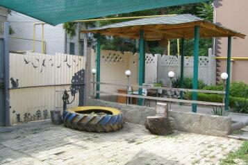 Отдых в крыму, бульвар Вити Коробкова, 9 на 1 комнату - Фотография 1