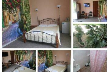 Частная гостиница, Орбитовская улица на 20 номеров - Фотография 3