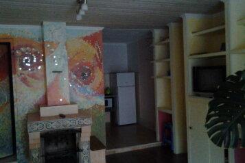 1-комн. квартира, 24 кв.м. на 4 человека, улица Победы, 168, Лазаревское - Фотография 2