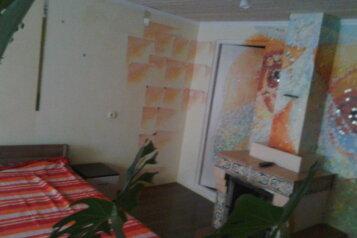 1-комн. квартира, 24 кв.м. на 4 человека, улица Победы, 168, Лазаревское - Фотография 4