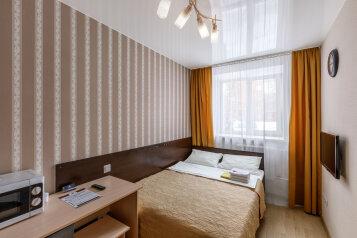 Гостиница, проспект Ленина, 46 на 5 номеров - Фотография 3