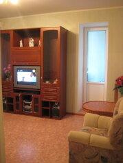 2-комн. квартира, 56 кв.м. на 4 человека, Боевая улица, 36к1, Ленинский район, Астрахань - Фотография 2