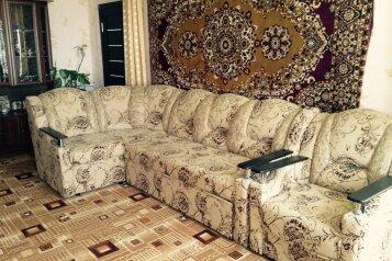 Дом, 110 кв.м. на 5 человек, 2 спальни, Прилиманная улица, 4а, Должанская - Фотография 1