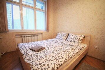 3-комн. квартира, 87 кв.м. на 7 человек, Новинский бульвар, 12, Москва - Фотография 1