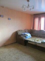 1-комн. квартира, 31 кв.м. на 4 человека, Пархоменко, Мурманск - Фотография 1