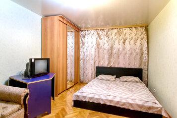 1-комн. квартира, 40 кв.м. на 4 человека, Большая Пионерская улица, Москва - Фотография 2