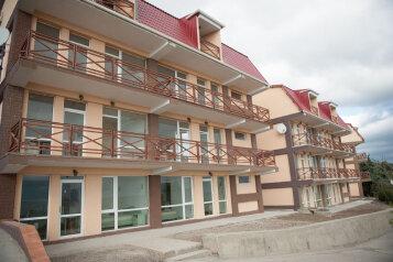 Курортный комплекс, Приветное на 88 номеров - Фотография 1