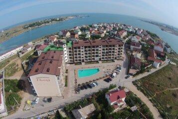 1-комн. квартира, 30 кв.м. на 3 человека, Рубежный проезд, Севастополь - Фотография 4