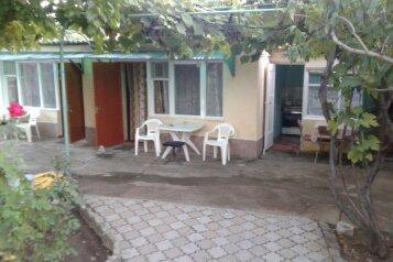 Гостевой дом в г.Евпатория, Рабочая улица на 3 номера - Фотография 1