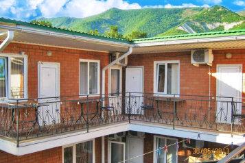 Гостевой дом , улица Пушкина на 10 номеров - Фотография 2