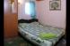 2-х местный номер эконом с одной кроватью:  Номер, Эконом, 2-местный, 1-комнатный - Фотография 46