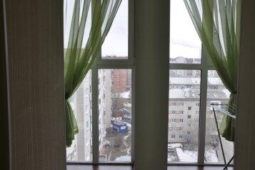 2-комн. квартира, 47 кв.м. на 4 человека, Тверская улица, Томск - Фотография 2