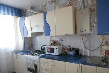 2-комн. квартира, 90 кв.м. на 4 человека, улица Крупской, 49, Ейск - Фотография 4