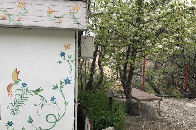 Сдам домик в Ливадии, 18 кв.м. на 4 человека, 1 спальня, улица Батурина, 18, Ливадия, Ялта - Фотография 2