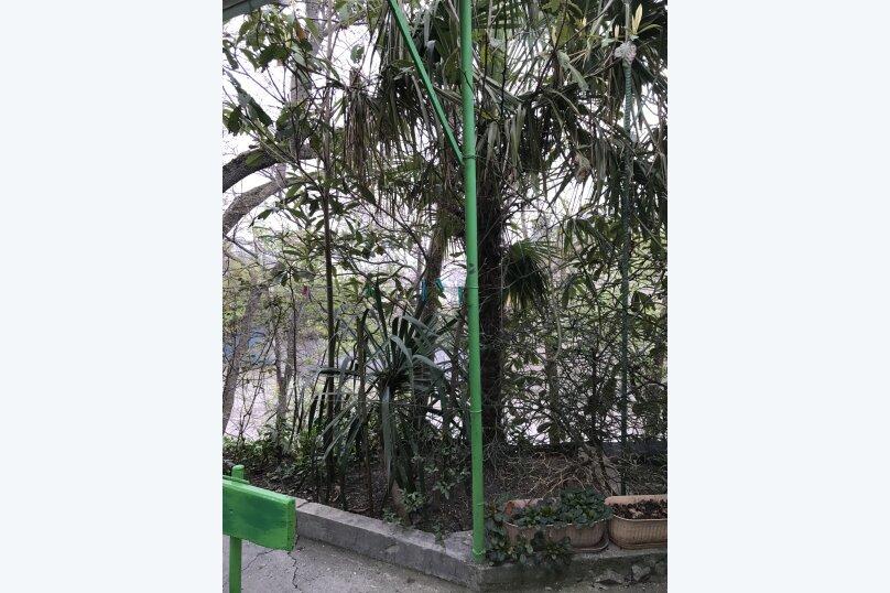 Сдам домик в Ливадии, 18 кв.м. на 4 человека, 1 спальня, улица Батурина, 18, Ливадия, Ялта - Фотография 5