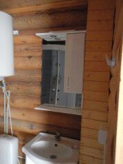 Гостевой дом, Курортная  на 4 номера - Фотография 3