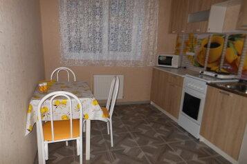 1-комн. квартира, 35 кв.м. на 3 человека, Солнечная улица, Анапская, Анапа - Фотография 3