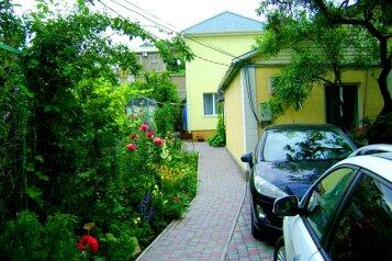 Двухкомнатный дом возле моря, 45 кв.м. на 5 человек, 2 спальни, улица Генерала Бирюзова, Судак - Фотография 1