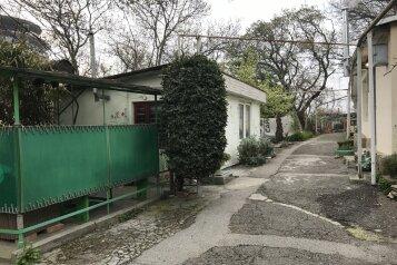 Сдам домик в Ливадии, 18 кв.м. на 4 человека, 1 спальня, улица Батурина, 18, Ливадия, Ялта - Фотография 4