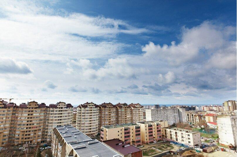 1-комн. квартира, 27 кв.м. на 3 человека, Владимирская, 154, Анапа - Фотография 8