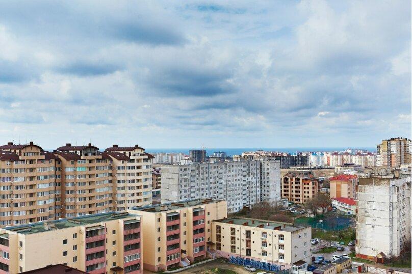 1-комн. квартира, 27 кв.м. на 3 человека, Владимирская, 154, Анапа - Фотография 12